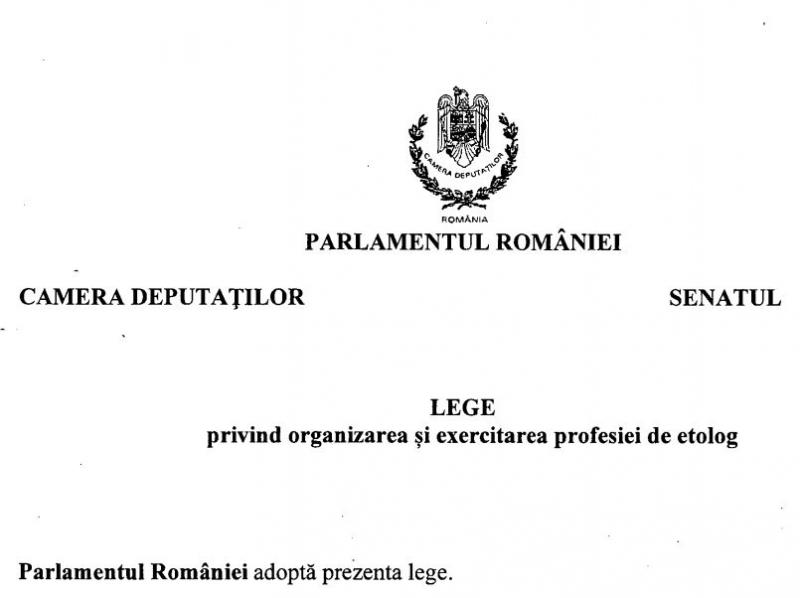 etolog romania lege profesie calificare