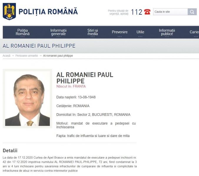 paul al romaniei print urmarire internationala